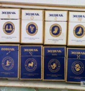 Коллекция сигарет Зодиак