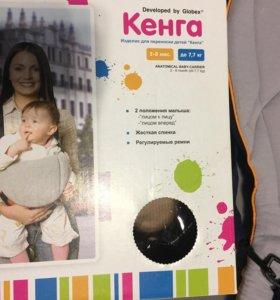 Рюкзак- кенгуру. Изделия для переноски детей