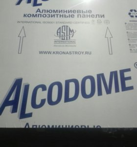 Алюкобонд черный