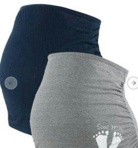 Пояс для беременных (2 шт.)