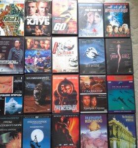 DVD 5.1 DTS качество супер.Домашний кинотеатр!