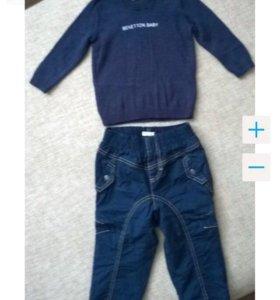 Продам джемпер и штаны Beneton baby (3-6 мес )