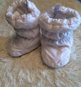 Ботики ( для младенцев)