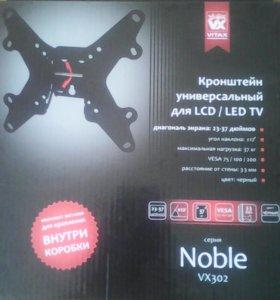 Кронштейн для LCD \ LED TV