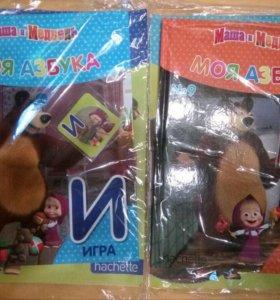 Маша и медведь журнал номера И и З