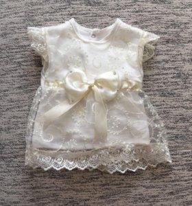 Костюм + платье