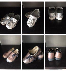 Ботинки для девочки 26р