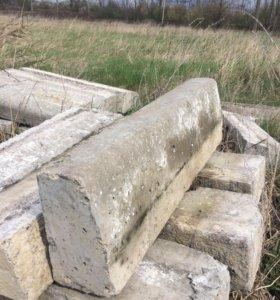 Бордюр бетонный б/у