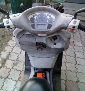 Yamaha versity xc300