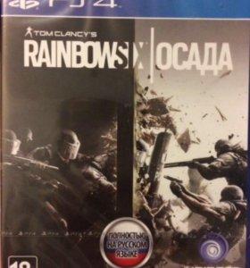 Новый RainbowSix Осада