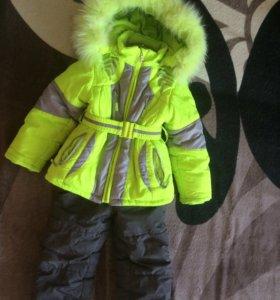 Зимний костюм 3-ка,р-р:98-104