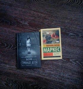 Книги ( цена за 2 шт)