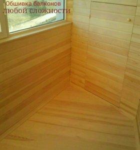Натяжные потолки Обшивка балконов