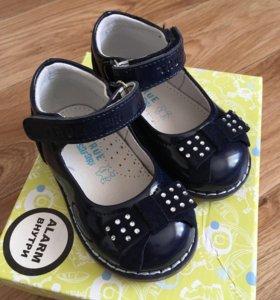 Новые туфли кожа 22