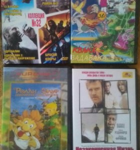 Мультфильмы и фильмы