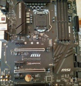 MSI c236a workstation новая (xeon, ecc reg)