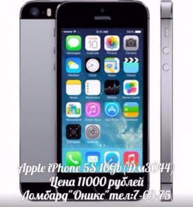 Apple 🍎 iPhone 5S 16Gb