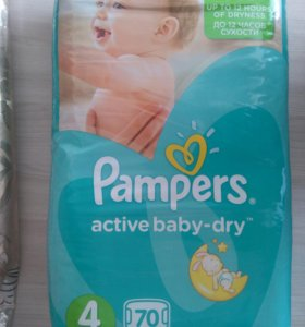 Pampers Active baby 4 (8-14кг)
