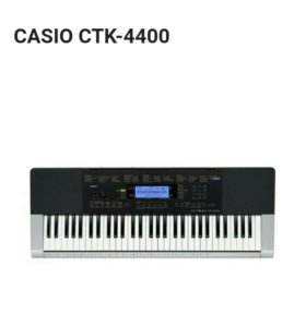 CASIO CTK 4400 (синтезатор)