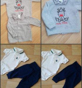 Одежда на маленького модника от 2 до 6месяцев.