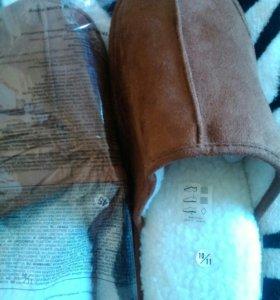 Теплые мужские тапочки. Новые. 45 размер