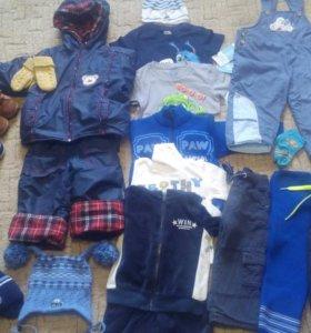 Пакет хорошей одежды на 2 г