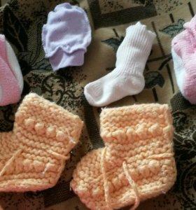 Царапки, носочки, пенетки
