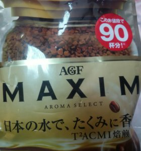 Кофе Maxim .Япония