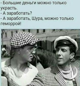 Дубленка