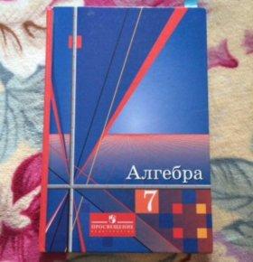 Учебник 7 класс алгебра Алимов