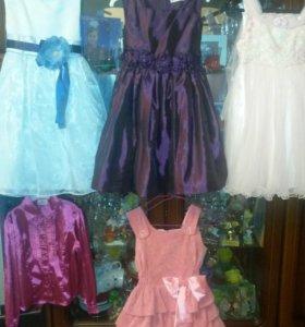 Нарядные платья на рост 116
