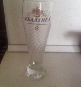 Стакан для пива.