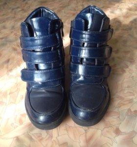 Ботинки для девочки 33р.