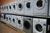 Бу стиральные машины