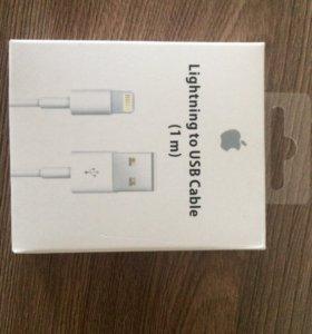 Оригинал!!! USB шнур iPhone 5-5s-6-6s-7