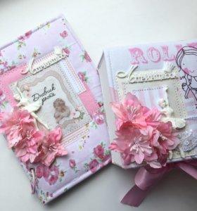 Набор для новорождённой девочки