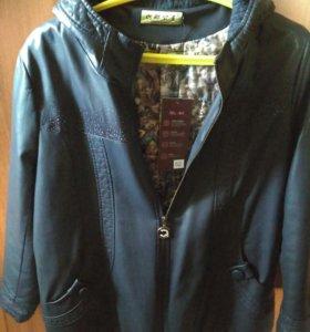 Новая куртка 50-52