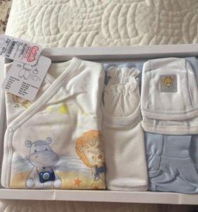 Комплект для новорождённого.