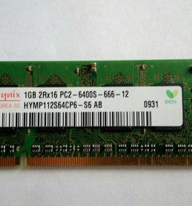 Оперативная память DDR2 1 Гб на ноутбук