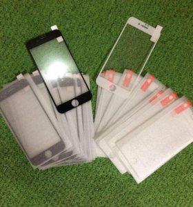 Защитное стекло на iPhone 7,7s,7s+..цена за 2 шт