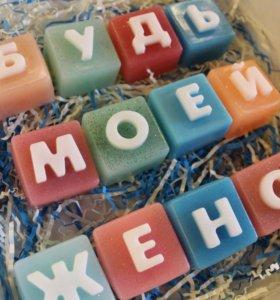 Буквы из мыла