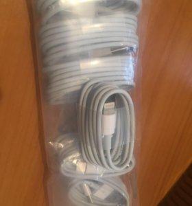 Продам USB шнур для айфонов
