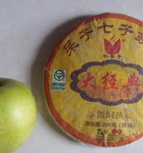 чай подарочный китайский пу-эр
