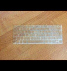 Силиконовая защита на клавиатуру для Macbook 13