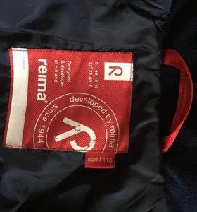 Куртка рейма