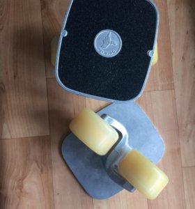 Drift Skate