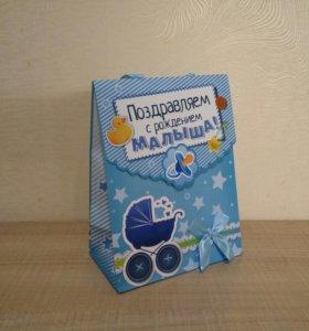 Подарочный пакет на рождение