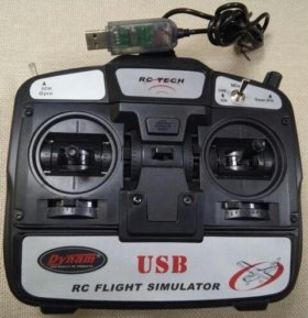 Пульт для симулятора Dynam 6CH USB. Торг