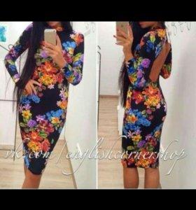Новое вечернее платье, очень красивое