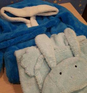 Халатик+полотенце